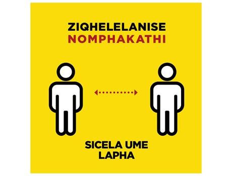 Jupiter Zulu Square Laminated Anti-Slip Floor Vinyl – Set of 8 Advertising Display Items