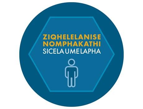 Luhman Zulu Round Laminated Anti-Slip Floor Vinyl – Set of 8 Advertising Display Items