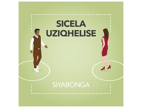 Proxima Zulu Square Laminated Anti-Slip Floor Vinyl – Set of 8 Advertising Display Items