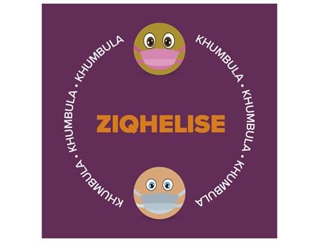 Antares Zulu Square Laminated Anti-Slip Floor Vinyl – Set of 8 Advertising Display Items